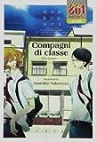 Scarica Libro Compagni di classe (PDF,EPUB,MOBI) Online Italiano Gratis