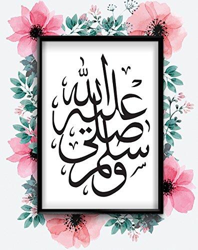Muhammad SAW Ramadan Islam Eid Calligraphy Poster Print A4 A3 A2 A1