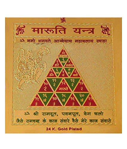 shubhbhakti-gold-plated-maruti-yantra-82-x-82-x-075-golden