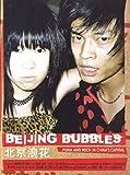 Beijing Bubbles (2 DVDs + Buch) [Alemania]