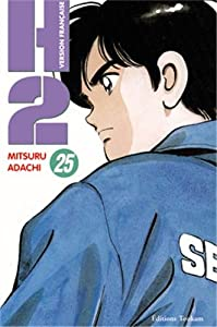 H2 Edition simple Tome 25