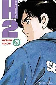 H2, tome 25 par Mitsuru Adachi