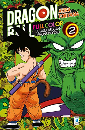 La saga del gran demone Piccolo. Dragon Ball full color: 2