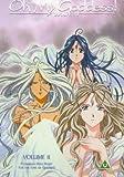 Oh My Goddess!: Volume 2 [DVD]