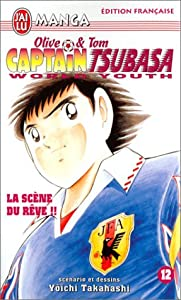 Captain Tsubasa - Olive et Tom - World Youth Edition simple Tome 12