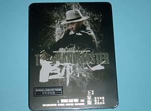 THE GRANDMASTER(Blu-ray Region All)