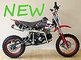 110cc Dirt Bike - Latest Model!