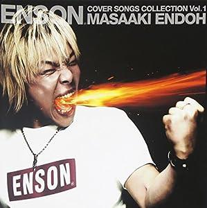 ENDOH MASAAKI -  ENSON