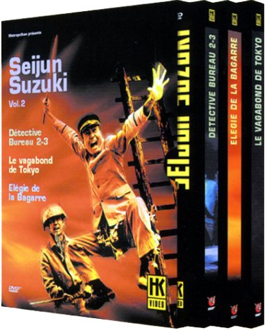 seijun-suzuki-vol-2-detective-bureau-2-3-le-vagabond-de-tokyo-elegie-de-la-bagarre-francia-dvd
