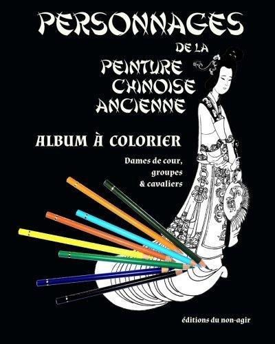 Personnages de la peinture chinoise ancienne: Album à colorier  pour adultes por Collectif, Peintres chinois célèbres