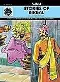 Stories of Birbal (5 in 1) price comparison at Flipkart, Amazon, Crossword, Uread, Bookadda, Landmark, Homeshop18