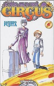 Karakuri Circus Edition simple Tome 4