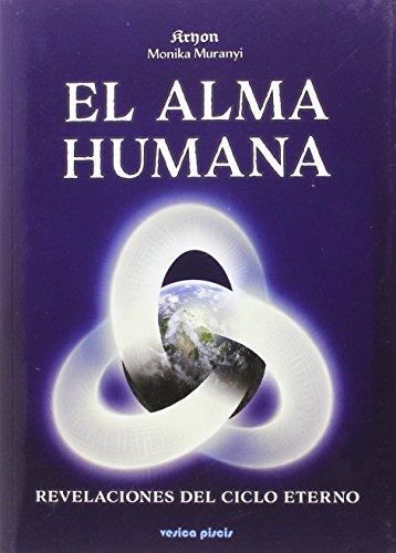 EL ALMA HUMANA