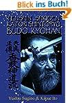 Tenshin Shoden Katori Shinto Ryu Budo...