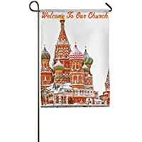 Garden Flag Church Spring Summer Decorative House Small Decor Flags For Indoor Outdoor Decoration,12 X 18 Inch/18 X 27 Inch
