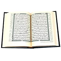 Quran Size 19.6 by 13.7 cm