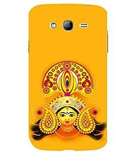 printtech Lord Goddess Durga Back Case Cover for Samsung Galaxy Grand Neo Plus / Samsung Galaxy Grand Neo Plus i9060i
