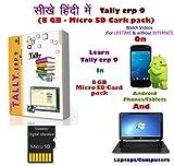 Edutree Learn Tally erp 9 Hindi