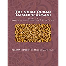 The Noble Quran - Tafseer-e-Usmani - Volume - 3: Arabic with Urdu Translation & Urdu Tafseer