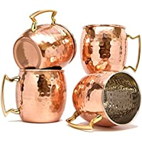LS. Shoppee® Copper Mug for Moscow Mules 560 ml/18 oz – Inside Nickle Hammered Best Quality (4)