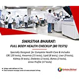 Hindustan Wellness Swasth Bharat - Full Body Checkup (80 Tests) (Voucher Code delivered through email in 2 hours after order confirmation)