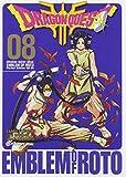 Dragon Quest Emblem Of Roto nº 08/15 (Manga Shonen, Band 248)