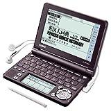Casio E-SF200 Elektronisches Wörterbuch Chinesisch-Englisch