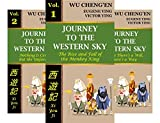 Journey to the Western Sky (10 Book Series)