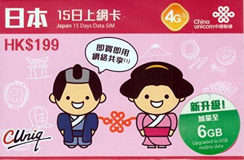 China Unicom - Carte SIM Internet prépayée 4G LTE pour le Japon 6 Go  (données uniquement) - 15 jours - GRATUIT ENREGISTRE
