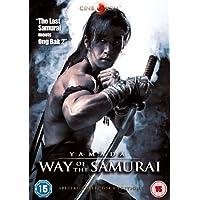 Yamada - Way Of The Samurai [DVD] by Seki Oseki