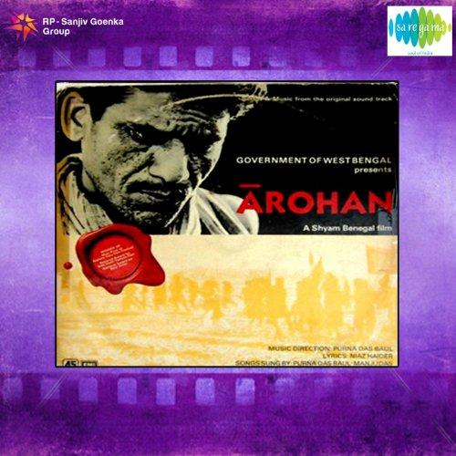 Arohan (Original Motion Picture Soundtrack)
