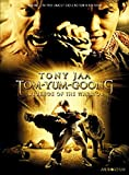 Tom Yum Goong - Revenge of the Warrior - 3-Disc Limited Uncut Collector's Edition auf 555 Stück/Mediabook Cover B - Blu-ray Collector's Edition
