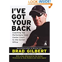 I've Got Your Back: Coaching Top Performers from Center Court to the Corner Office