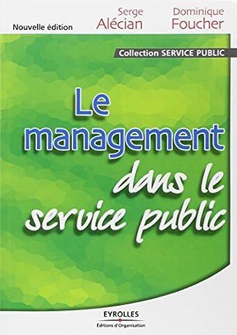 Le management dans le service public