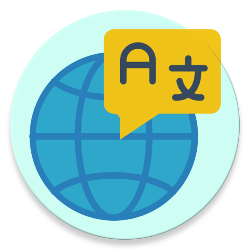 Voice Translator! use your VOICE to TRANSLATE to Spanish, French, Italian, German
