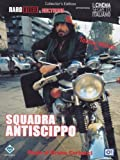 Squadra antiscippo (collector's edition) [(collector's edition)] [Import anglais]