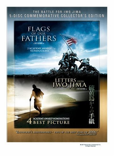 heroes-of-iwo-jima-usa-dvd