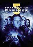 Spacecenter Babylon 5 - Staffel 2 (Box Set, 6 DVDs)