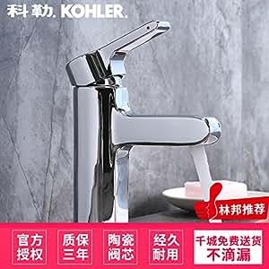 Uberlegen LHbox Kohler Waschbecken Armaturen Xin JIA Li Ihr Gesicht Waschen  Waschbecken Und Kalten Wasserhahn K