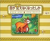 Deer Blinds - Best Reviews Guide