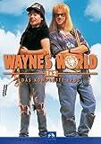 Wayne's World 1 & 2 - Das komplette Epos [2 DVDs]