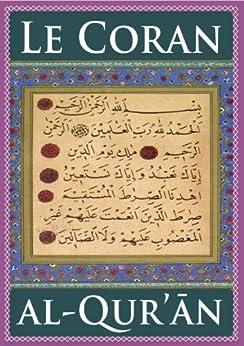Le Coran | Coran Électronique par [Allah, Muhammad]