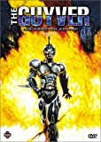 Guyver 1 [Import USA Zone 1]