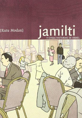 Jamilti: Y otras historias de Israel por Rutu Modan