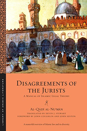 Disagreements of the Jurists: A Manual of Islamic Legal Theory (Library of Arabic Literature)