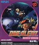 Dive Alert Becky's Version (Neogeo) [Importación Inglesa]