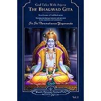 The Bhagavad Gita: God Talks With Arjuna (2 Volume Set): The Bhagavad Gita (Set of 2 Volumes)