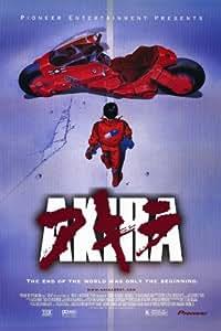 Akira Plakat Movie Poster (11 x 17 Inches - 28cm x 44cm) (1988) B