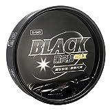lingzhuo-shop Coche Cera Negra Pulido Cera removedor Cuidado Pintura Impermeable reparación de arañazos