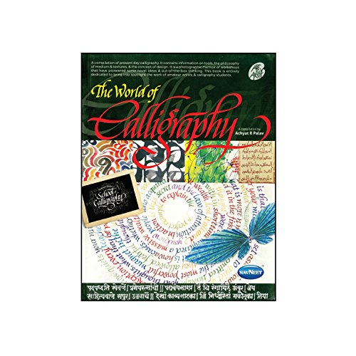 The World Of Calligraphy
